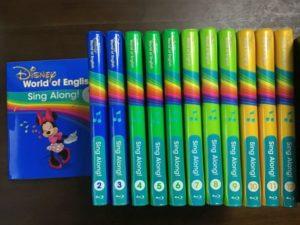 シングアロング DVD