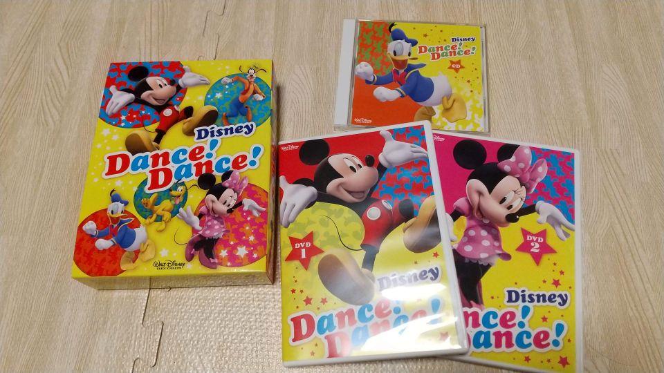 Disney Dance! Dance!